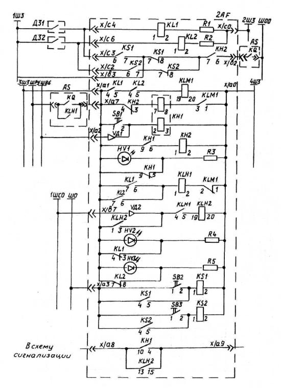Рисунок А.2 - Электрическая схема внутренних и внешнихсоединений блока БЗ-2М.