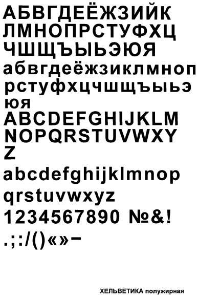 маркировка знаком соответствия с указанием кода органа