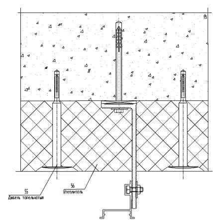 Схеме крепления утеплителя ( минераловатные плиты.