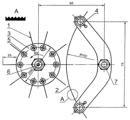 схема электрическая микропроцессорной системы