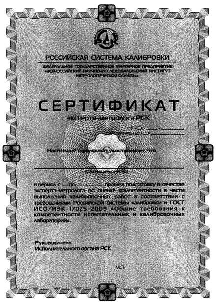 Рд рск 01 2014 положение о российской