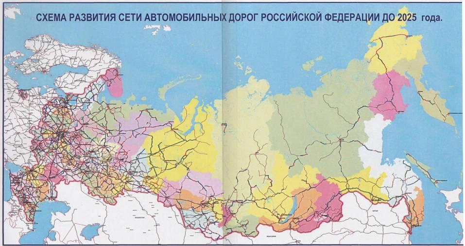 Карта схема автомобильных дорог рф
