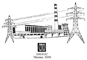 Подогреватель высокого давления ПВД-850-23-1,5 Калининград alfa laval agri pulsator